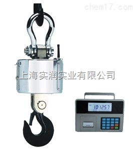 10T无线电子吊秤,能打印小票行车吊秤