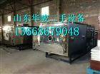 海南岛出售二手上海东富龙冻干机数十台