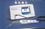 氢气检漏仪,ISH2000升级换代产品