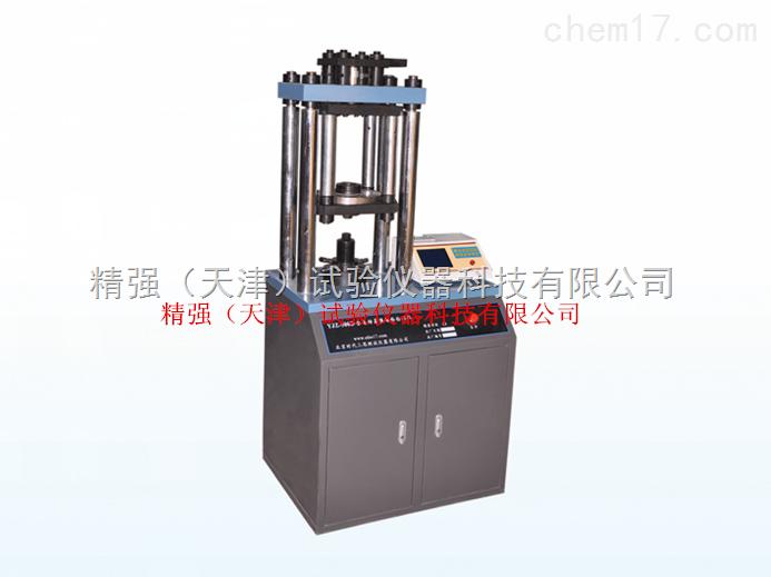 YJZ-500D-高强螺栓检测仪