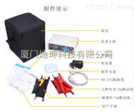 K-3690B智能型等電位測試儀