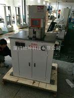 RH-2000-N橡膠壓縮生熱試驗機