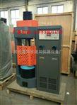 DYE-3000型数显式压力试验机厂家价格