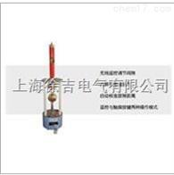 GDFQ遥控型放电球隙技术参数