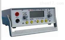 LYFC-V上海避雷器特性测试仪厂家