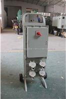 总开关100A/BXD51防爆动力检修箱