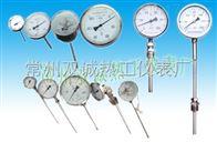 厂家直销卫生型接口卡盘式双金属温度计