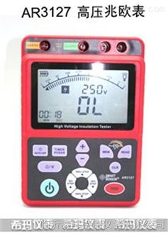 供应福建厦门希码AR3127绝缘电阻仪生产厂家数字兆欧表