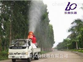 LA-V车载式除尘喷雾机