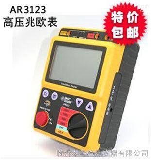 供应山东威海AR3123高压兆欧表厂家绝缘电阻测试仪