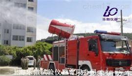 LA-F喷雾消防车