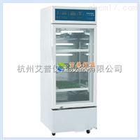 RGL-P250C-CO2二氧化碳人工氣候箱