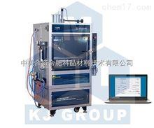 MSK-TH-04FA火焰輔助噴霧熱分解涂覆設備