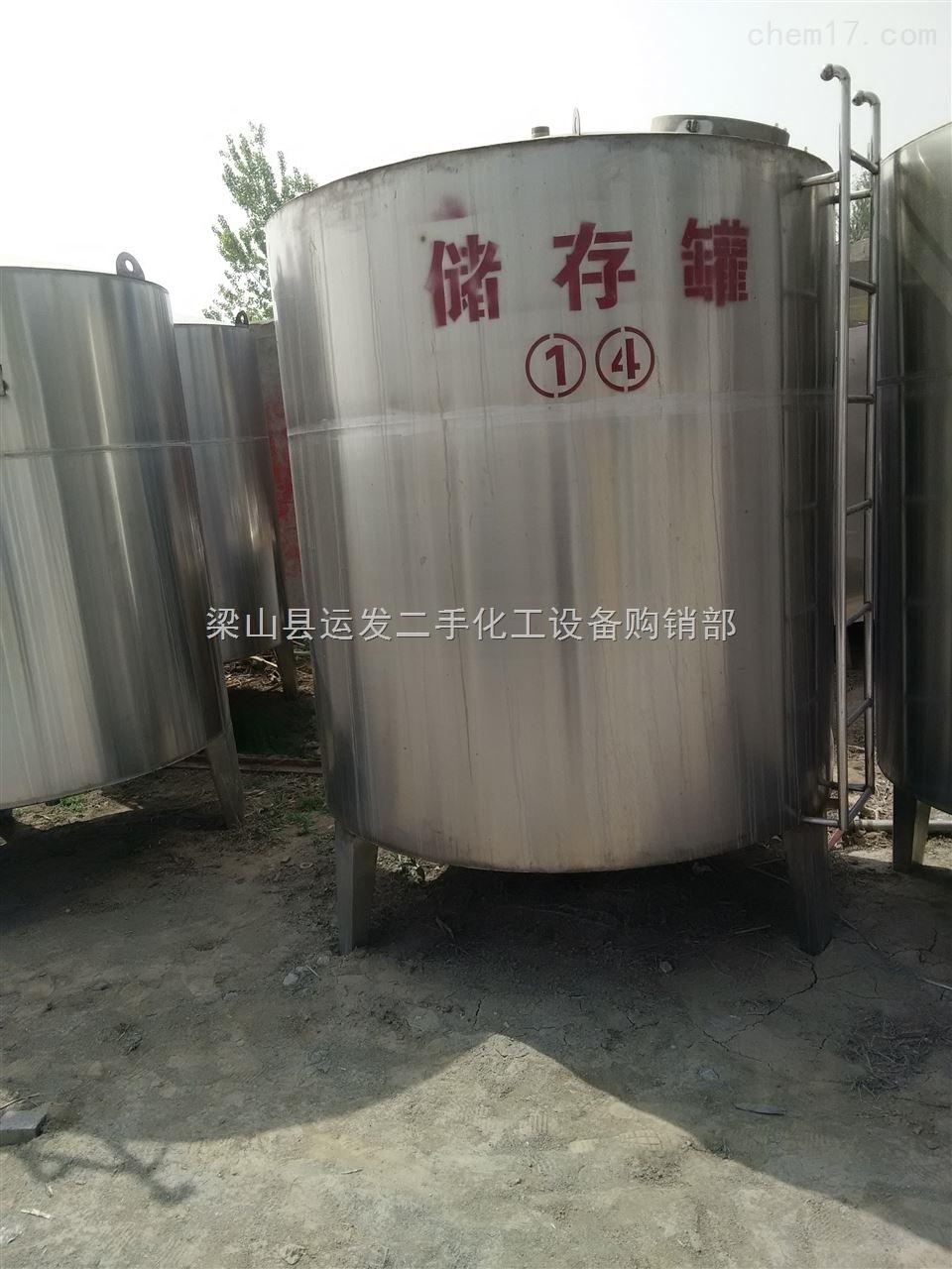 回收二手5立方不锈钢储罐