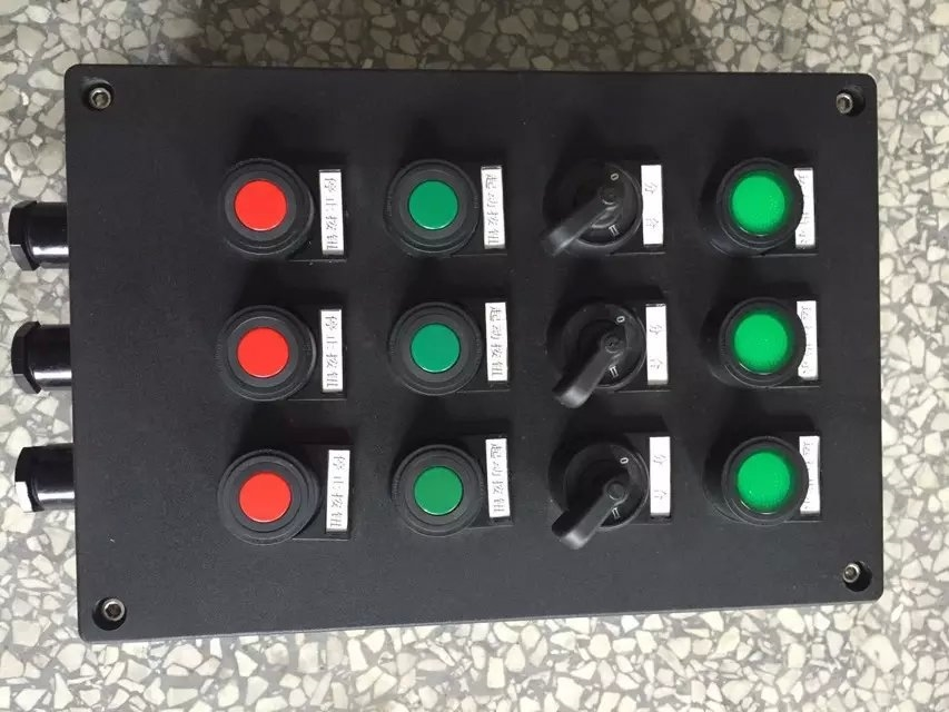 防爆防腐控制箱
