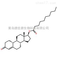 JSK-X0083癸酸诺龙,标准品