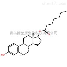 JSK-X0080庚酸雌二醇,植物标准品,溶液