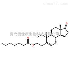 JSK-X0071普拉雄酮庚酸酯化学试剂