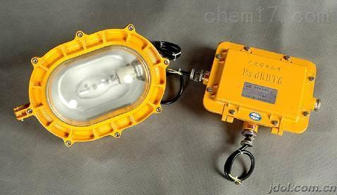 BFC8120 一体式内场强光防爆灯/新黎明内场强光防爆灯