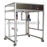 HT-X001洗衣機門開關耐久試驗機