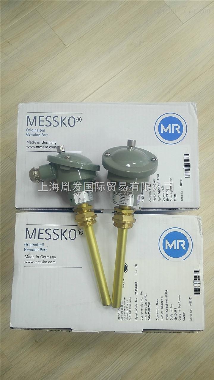 德国MESSKO温度变送器