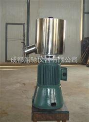 SHR-5A高速混合机