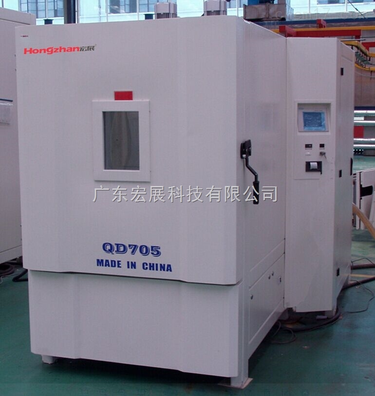 锂离子电池海拔试验箱;电池组高海拔试验装置;电动汽车用动力蓄电池低气压试验箱