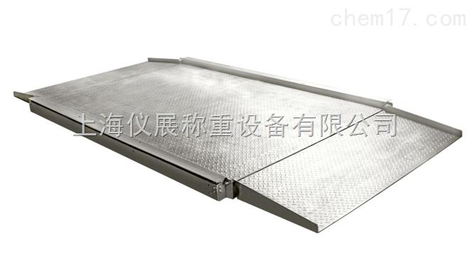 1m*1.2m生物醫藥不銹鋼電子地磅,單層不銹鋼地磅廠家