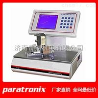 PC-02纸板挺度测试仪/微电脑弯曲挺度测试仪/纸板挺度测试仪