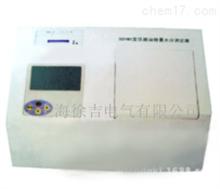 SDYWS上海变压器油微量水分测定器厂家