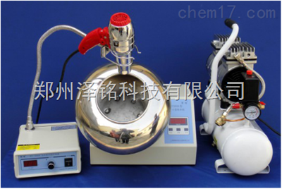 BY-300A包衣机/小颗粒丸剂外层包衣专用小型包衣机/简配型包衣机