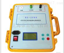 HM2020上海水内冷发电机绝缘电阻测试仪厂家