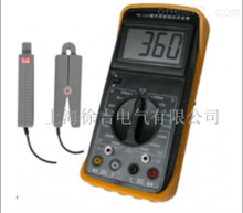 FST-FA100上海手持式双钳相位伏安表厂家