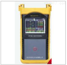 MG6000+上海多功能三相用电检查仪厂家