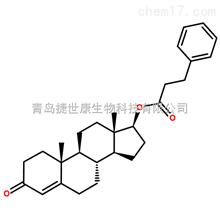 JSK-X0088苯丙酸睾酮,植物标准品