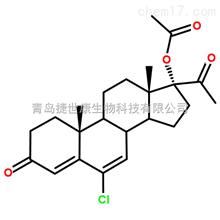 JSK-X0094醋酸氯地孕酮化学试剂