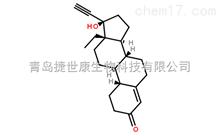 JSK-X0095左炔诺孕酮化学试剂