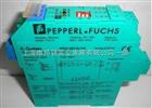 德國P+F安全柵,KFD2-SR2-EX2.W