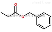 JSK-X0104丙酸苄酯,植物标准品,溶液
