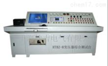 HTBZ-H上海变压器综合测试台厂家