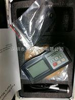 原装正品LANDTEK兰泰 HM6560里氏硬度计 HM-6560硬度计