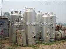 二手蒸气锅炉