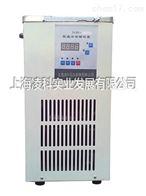 DLSB-5/25(5L)低温冷却液循环泵