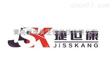 JSK-X0127CDB2914中间体