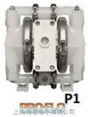 P1聚丙烯塑料泵 威爾頓Wilden 氣動隔膜泵