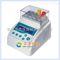 B80生物指示劑培養器