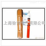 GD型高压声光验电器(6-500kv伸缩验电器)厂家