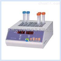 DH100-2幹式恒溫器-高溫雙模塊