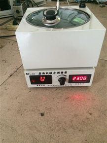 DF-2A數顯集熱式磁力加熱攪拌器