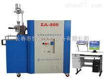 ZJL200ml混炼器转矩流变仪